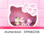 jeju  south korea   nov 28 ...   Shutterstock . vector #359682236