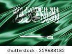 saudi arabia  flag of silk | Shutterstock . vector #359688182