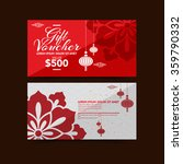 chinese new year gift voucher...