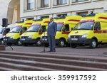 vologda  russia   september 11  ... | Shutterstock . vector #359917592