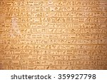 egyptian hieroglyphs on the wall   Shutterstock . vector #359927798