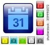 set of calendar color glass...