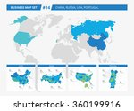 business map set  | Shutterstock .eps vector #360199916