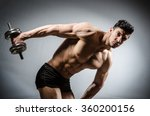 muscular ripped bodybuilder... | Shutterstock . vector #360200156