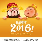 Happy 2016  Chinese God Of...