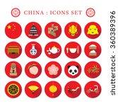 China Flat Icons Set  Travel...