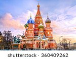 saint basil's cathedral in red...