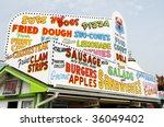 food stand sign - stock photo