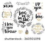 valentine s day lettering... | Shutterstock .eps vector #360501098