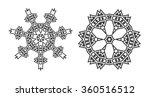 israel jew ethnic fractal... | Shutterstock .eps vector #360516512