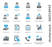 medical   health care icons set ... | Shutterstock .eps vector #360518945