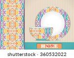 seamless geometric pattern and...   Shutterstock .eps vector #360532022