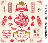 chinese new year decoration... | Shutterstock .eps vector #360547112