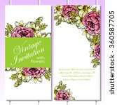 invitation with floral... | Shutterstock . vector #360587705