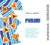 purim greeting for jewish... | Shutterstock .eps vector #360822038