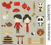 China. Chinese Attributes ...