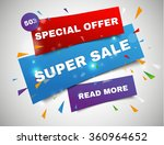 super sale paper banner. sale... | Shutterstock .eps vector #360964652