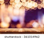 empty perspective wood plank... | Shutterstock . vector #361014962