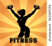 fitness club and gym emblem or... | Shutterstock .eps vector #361069256