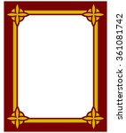 border frame deco plaque.... | Shutterstock .eps vector #361081742