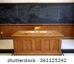 old fashioned wooden teacher's... | Shutterstock . vector #361125242