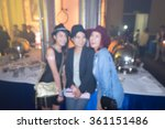 party blur concept | Shutterstock . vector #361151486