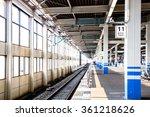Japanese Train Station
