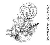 hand drawn retro waves pattern  ... | Shutterstock .eps vector #361259435