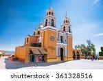 santuario de los remedios ... | Shutterstock . vector #361328516