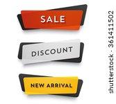 e commerce vector banner set.... | Shutterstock .eps vector #361411502