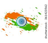 grungy tricolor republic day... | Shutterstock .eps vector #361423562