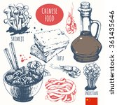 chinese food in the sketch... | Shutterstock .eps vector #361435646