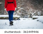 a girl is in a winter park | Shutterstock . vector #361449446