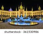 copenhagen  denmark   december... | Shutterstock . vector #361530986