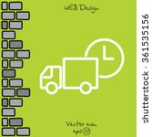 web line icon. express delivery | Shutterstock .eps vector #361535156