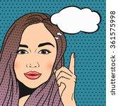 pop art brunette woman thinking ... | Shutterstock .eps vector #361575998