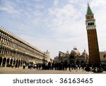 View of the Campanile and cathedral in San Marco Square. Venice, Italy. - stock photo