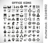 office icons set  vector office ... | Shutterstock .eps vector #361648502