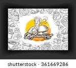 cafe  restaurant vector logo... | Shutterstock .eps vector #361669286