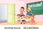 children learning in the... | Shutterstock .eps vector #361683866
