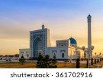 big white mosque minor in... | Shutterstock . vector #361702916
