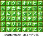 vector japanese language...