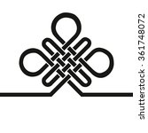 chinese endless auspicious knot.... | Shutterstock .eps vector #361748072