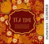 time to drink tea. trendy... | Shutterstock .eps vector #361869818