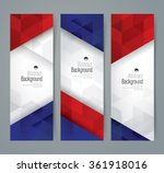 collection banner design ... | Shutterstock .eps vector #361918016