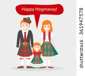 scots people congratulations... | Shutterstock . vector #361947578
