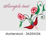 floral background | Shutterstock .eps vector #36204106