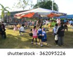 blur children playing carousel | Shutterstock . vector #362095226