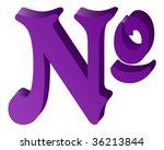 numero symbol | Shutterstock .eps vector #36213844