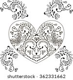 floral heart with ornamental... | Shutterstock .eps vector #362331662
